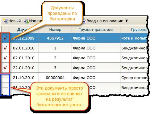 docs_list.png
