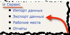 export_pos.png