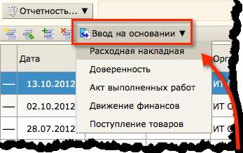 input_onbasis.png