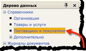 kontr_list.png