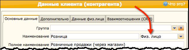 roznica_kontr.png