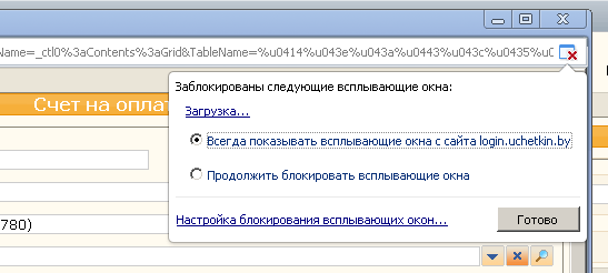 Донастройка Google Chrome