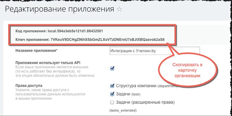 create_app_6.png