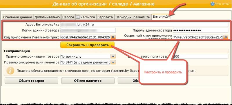 create_app_7.png