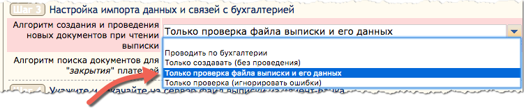 check_codepage.png