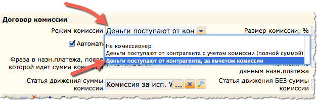 comm_setup_1.png