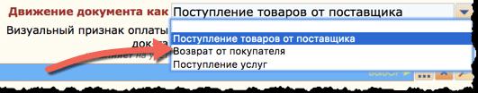 prihod_dviz.png