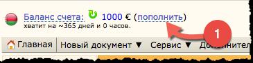 webpay_1.png
