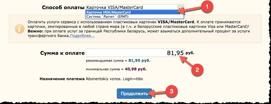 webpay_2.png
